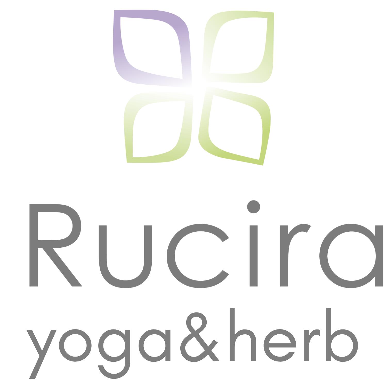 福岡市城南区早良区のヨガとハーブの教室|Yoga Ruciraヨガルシーラ | Rucira Herb Lab ルシーラハーブラボ